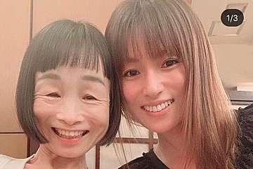 深田恭子と栗原類の濃い2ショット 「腹毛がヤバい」と話題に ...